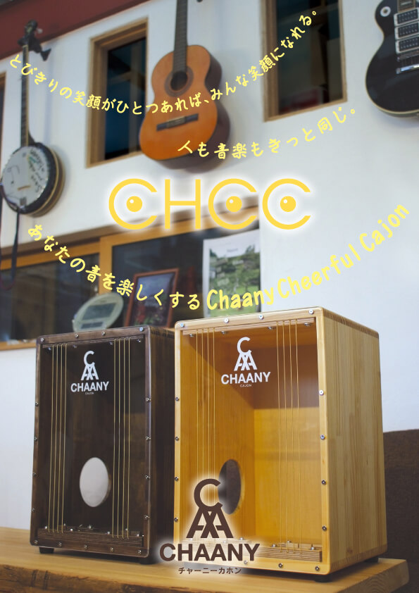 CHAANYカホン「CHCC」